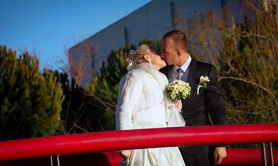 Тарас та Мар'яна / Весілля